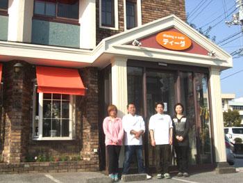 店舗リフォーム レストランティーダ様(高知市伊勢崎町)